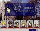 【CardWirth】シナリオリプレイ 「行方不明者捜索」#1