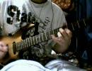 GRANRODEOのOnce&Foreverを弾いてみた thumbnail