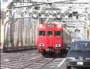 名鉄3300系 犬山橋
