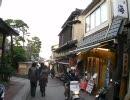 自作ステディカム江の島散策 It strolls in Enoshima with the DIY Steadicam.