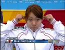 チーム青森、日本選手権に優勝