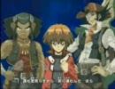 【遊戯王GXMAD 】未来への咆哮