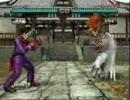 かずや(一八)vs池田(デビル仁)