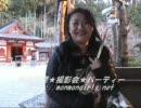 ホットスポット!京都大原三千院 個人撮影