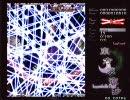 東方永夜抄-SpellCard-「206-213」