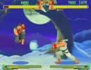STREET FIGHTER ZERO2 RYU vs RYU