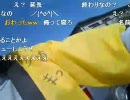 100312-1暗黒放送R 民商デモ部隊、500名で税務署に抗議をする放送2/2 thumbnail