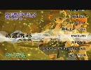第7回博麗神社例大祭 公式コンピレーションCD 流麗祭彩2 【PV】(short ver.)