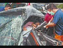 【台湾】 2009年10月15日 高速道路大型バス追突事故 【交通事故】