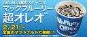 マックフルーリー 超オレオ(R)が全国発売!