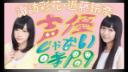 諏訪彩花・近藤玲奈がシェアハウス?