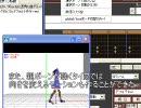 【MMD】MotionDataBaseVer0.02