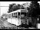 【迷列車?】真・使い捨て電車【で逝こう】