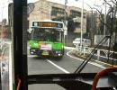 【バス前面展望】『ヨーカドーに駐車する動画』に影響されてみた