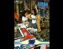 【音楽】 DREAM MACHINE - TINNA
