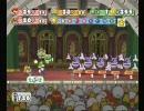 ペーパーマリオRPG実況プレイpart62 thumbnail