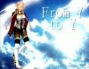 [UTAU Newcomer] From Y to Y [SELEN]