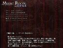 【東方原曲】ダブルスポイラー「無間の鐘 ~ Infinite Nightmare」高音質