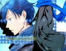 【KAITO】 メルト -Band Edition- 男性ver