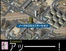 【A列車で行こう7】愛増急行絶望日記~愛