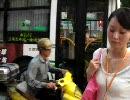 中国人女子危機一髪!