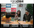 漫画家だらけの大喜利!~IQピョコタンのビックリ汁~(ゲスト:秋山莉奈)~
