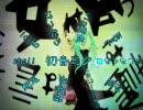 合唱 「ローリンガール」 Standard Edition thumbnail