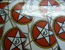 【とある魔術の禁書目録】ステイル=マグヌスのルーンカード作ってみた