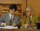 大川慶次郎、あのライアンコールの真相を語る。