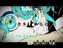 【ニコカラ】ローリンガール-OnVocal-【