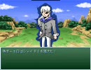 【VIPRPG】 PRECIOUS~護るべきモノ~  前半