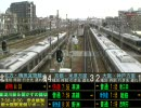 【新大阪駅の隣】朝ラッシュを1時間眺めてみた【開かずの踏切】