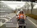 20100317-2暗黒放送R ミドリンピック放送3