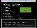 【ウディタ】Eternal Dragon ~エターナルドラゴン~プレイ動画(後半)