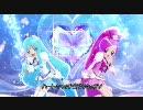 人気の「ハートキャッチプリキュア」動画 2,487本 - ハートキャッチ☆パラダイス(full)