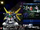[SDガンダム] カプセルファイターオンライン MS紹介No12