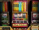 Slot machine ドル箱