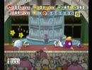 ペーパーマリオRPG実況プレイpart64 thumbnail