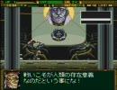 上間久里実況プレイ【フロントミッション ガンハザード】Part25
