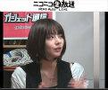 2010年03月11日漫画家だらけの大喜利!~IQピョコタンのビックリ汁(ゲスト芳賀優里亜)~