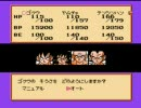 ドラゴンボールZ2 激神フリーザ!! 4人バトルロイヤル 四弾