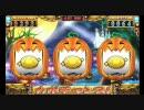 【マジカルハロウィン2】カボチャンス!メドレー【BGM】