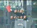 第3回 東せつな賞(名古屋競馬:2010/3/1