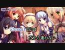 【ニコカラ】Eternal Mind/川村ゆみ(歌入り)