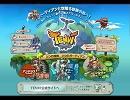 【tenvi】切り株キャンプ【BGM】