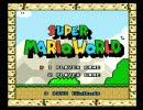 スーパーマリオワールドRTA 10:55.25 thumbnail