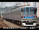 東京都交通局6300形【IGBT更新車】(西高島平~高島平)走行音