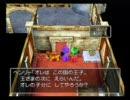 【実況】自分のペースでDQ5 part11