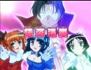 【萌える】 快盗天使ツインエンジェル2 2/3 【攻略DVD】