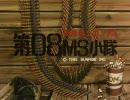 【MAD】機動戦士ガンダム第08MS小隊  「嵐の中で輝いて」遠藤正明ver.